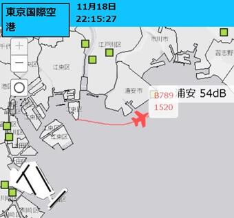 羽田空港飛行コース「航跡動画」より