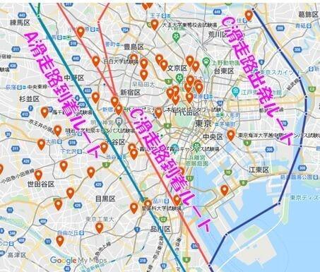 羽田新ルート周辺の試験会場をグーグルマップ