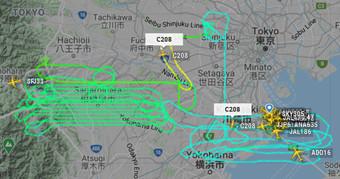 セスナ機による空撮状況(21年1月2日)