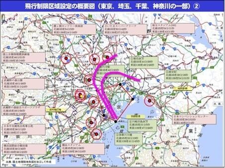飛行制限区域設定の概要図(東京、埼玉、千葉、神奈川の一部)