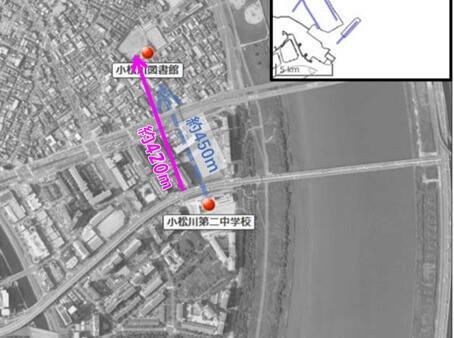 移設距離は約450m(首都高7号線からの距離は約420m)