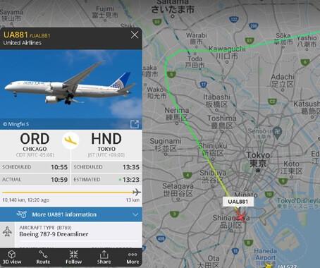 シカゴ発ユナイテッド航空 UA881便B787