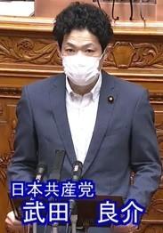 武田良介 参議院議員