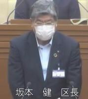 坂本健 板橋区長