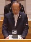 武井雅昭 港区長