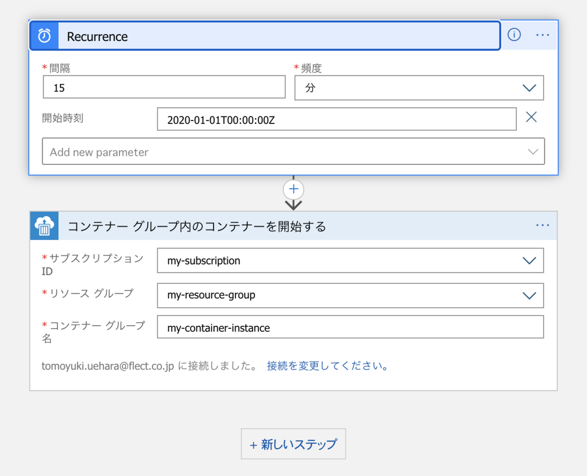 f:id:flect-uehara:20201001162649p:plain
