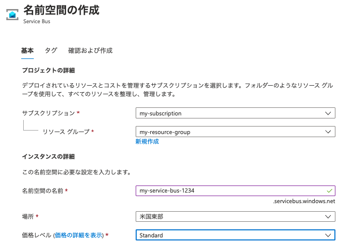f:id:flect-uehara:20210210162138p:plain