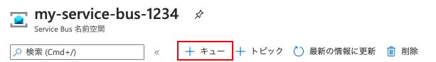 f:id:flect-uehara:20210210162818p:plain