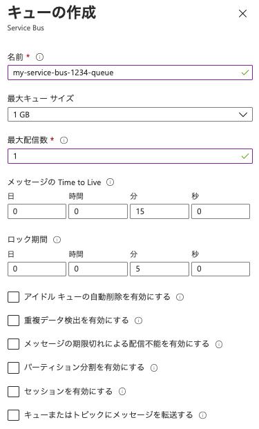 f:id:flect-uehara:20210210164601p:plain