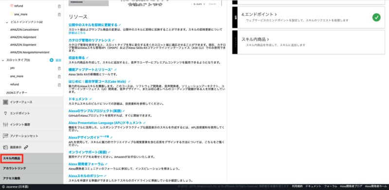 f:id:flect170:20200130143402p:plain