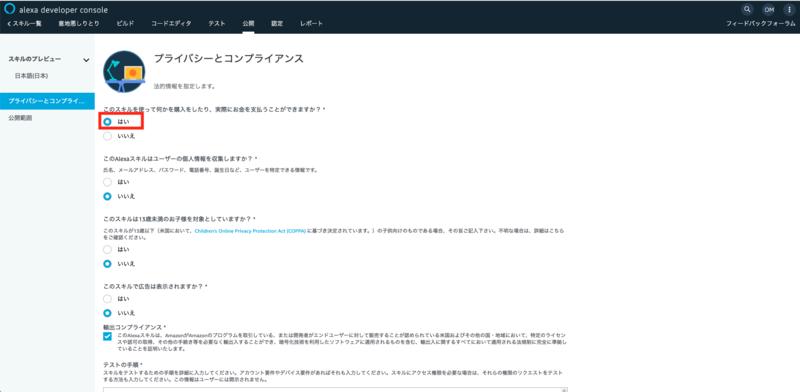 f:id:flect170:20200131090857p:plain