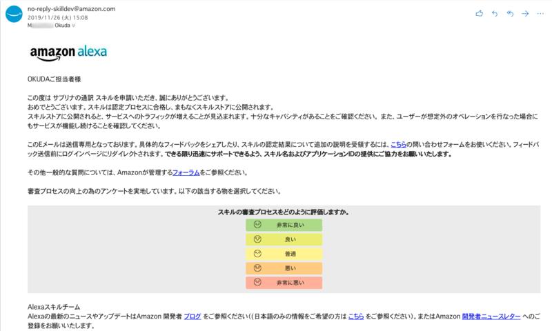 f:id:flect170:20200206165952p:plain