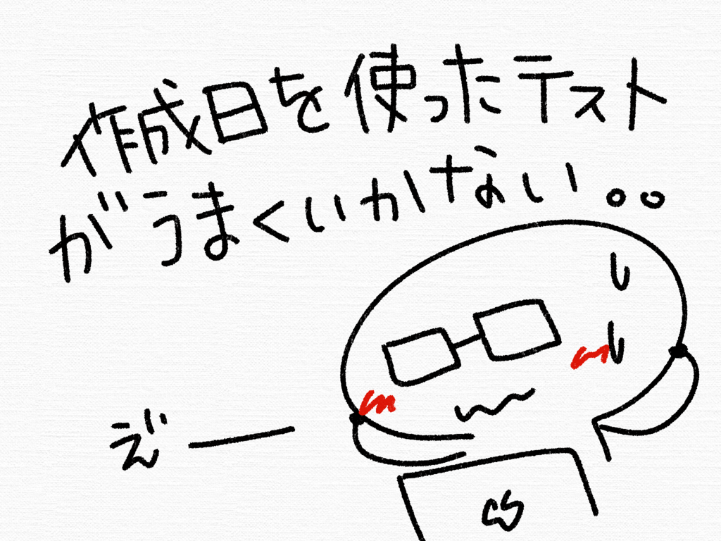 f:id:flect_nakayama_san:20170602122343p:plain