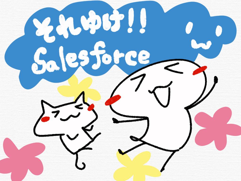 f:id:flect_nakayama_san:20170605184921j:plain