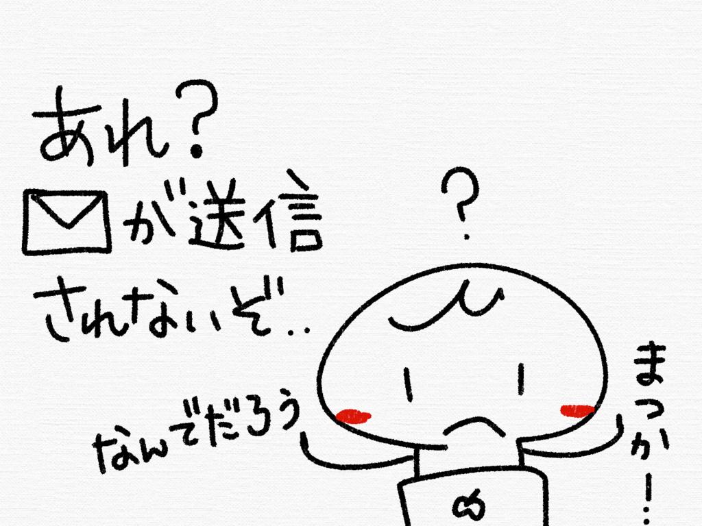 f:id:flect_nakayama_san:20170605190845j:plain