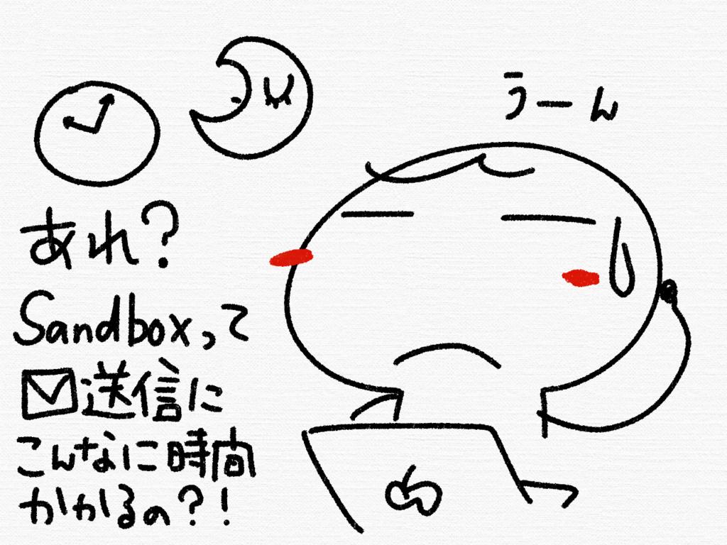 f:id:flect_nakayama_san:20170605190858j:plain