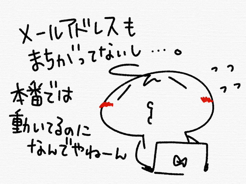 f:id:flect_nakayama_san:20170605190914j:plain