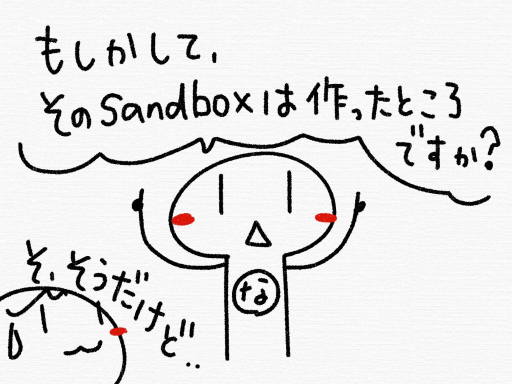 f:id:flect_nakayama_san:20170605190924j:plain