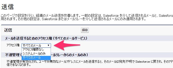 f:id:flect_nakayama_san:20170605192229p:plain