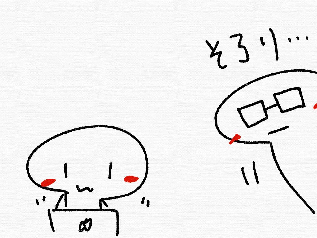 f:id:flect_nakayama_san:20170613131622j:plain