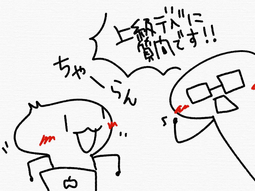 f:id:flect_nakayama_san:20170613131634j:plain