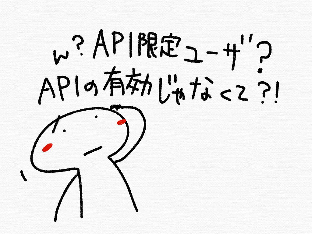 f:id:flect_nakayama_san:20170613163412j:plain