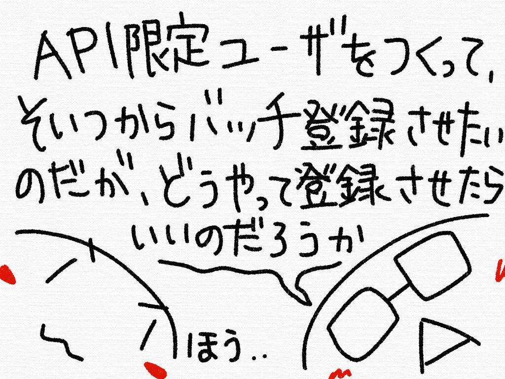 f:id:flect_nakayama_san:20170613163430j:plain