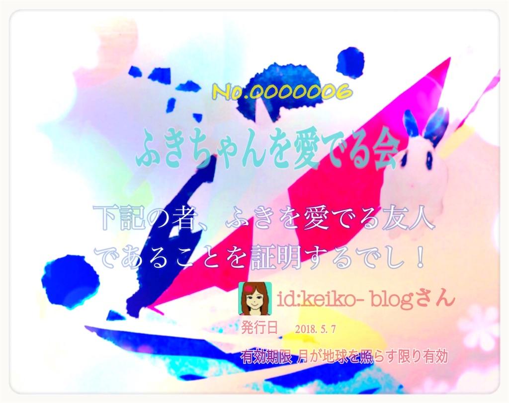 f:id:flemy:20180507215240j:image