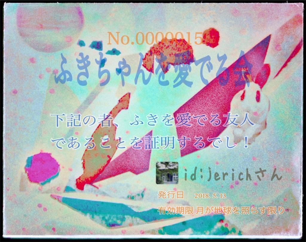 f:id:flemy:20180512224740j:image