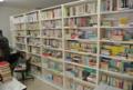 [袖ヶ浦団地]袖ヶ浦団地図書館の風景 その2