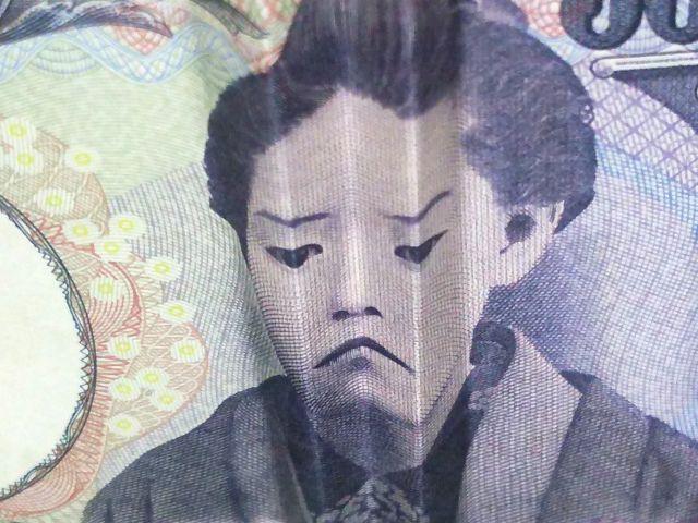 5千円札。
