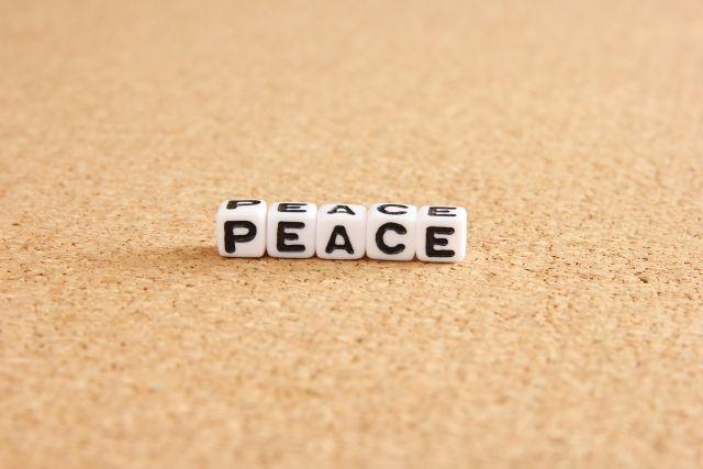 世界平和。