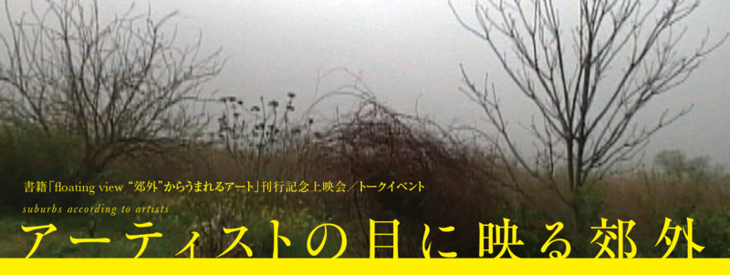 f:id:floating_view:20110827231241j:image