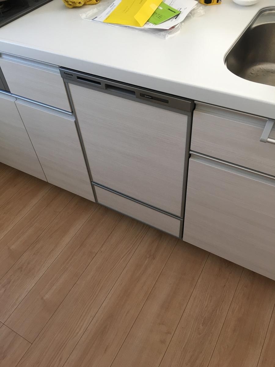f:id:floorplan:20190331221635j:plain