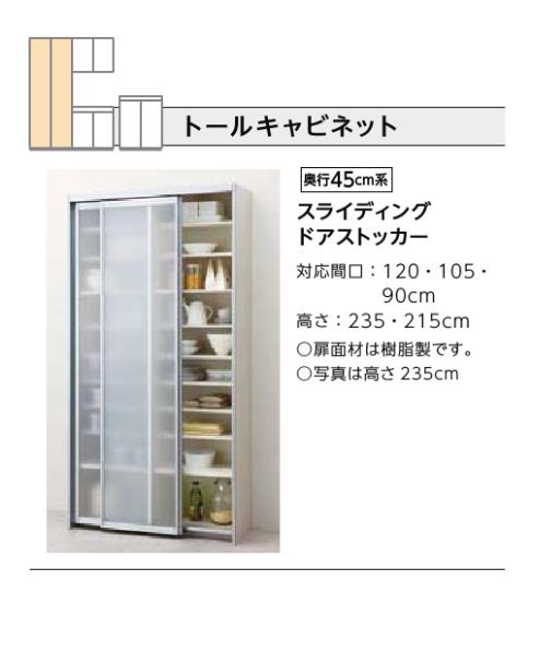 f:id:floorplan:20190412152218j:plain