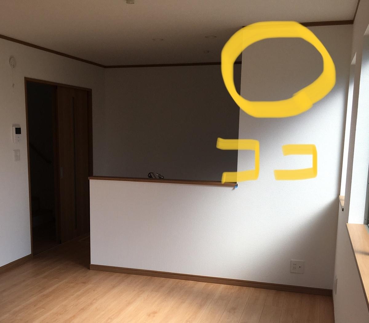 f:id:floorplan:20190419204130j:plain