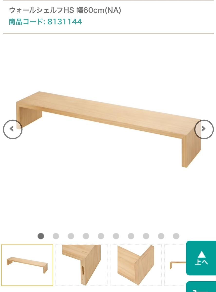 f:id:floorplan:20190419220620j:plain
