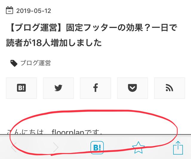 f:id:floorplan:20190512161614j:plain