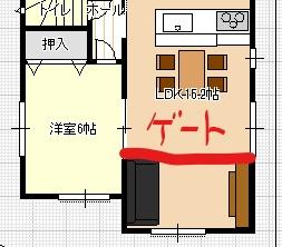f:id:floorplan:20190518113449j:plain