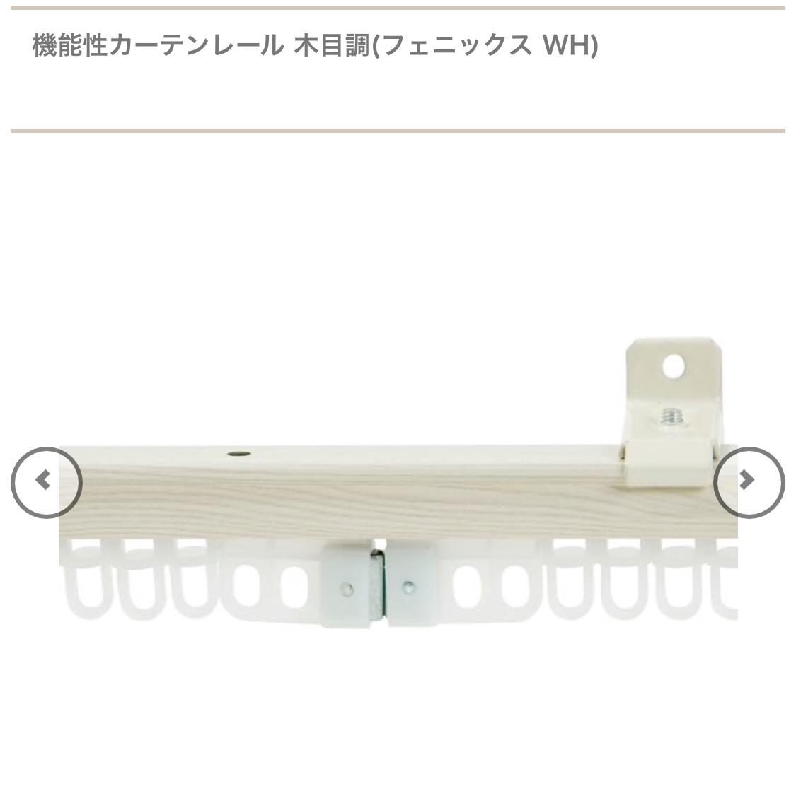 f:id:floorplan:20190530000548j:plain