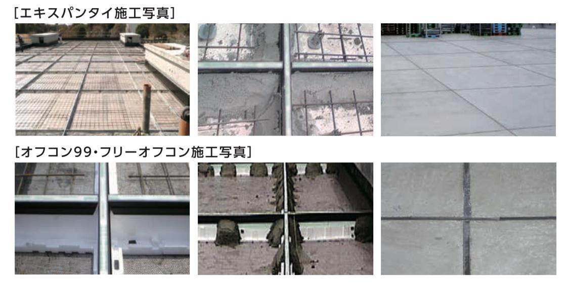 f:id:floorplan:20190621204405j:plain