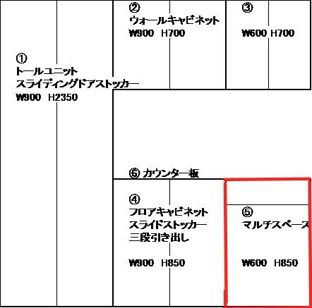 f:id:floorplan:20190707091751j:plain