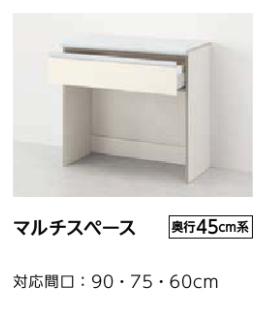 f:id:floorplan:20190707141842j:plain