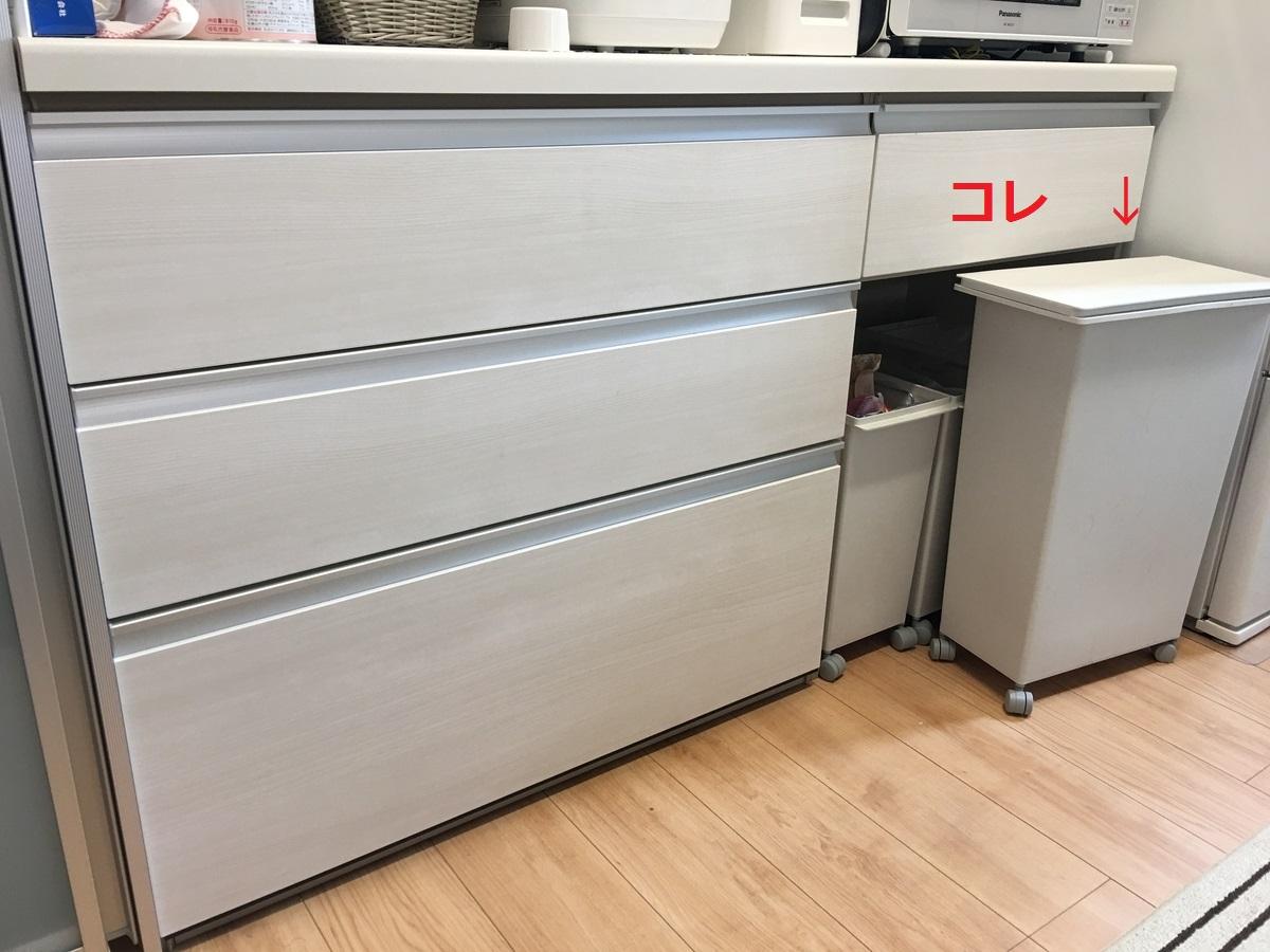 f:id:floorplan:20190707150353j:plain
