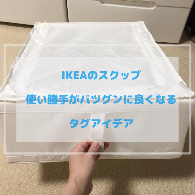 f:id:floorplan:20190721163114p:plain