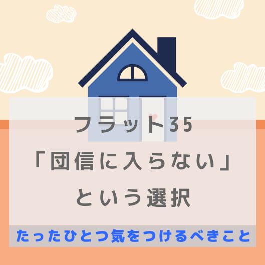 f:id:floorplan:20190803021250p:plain