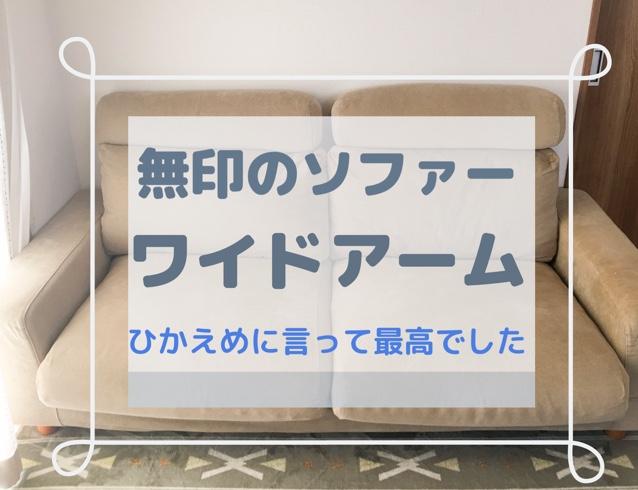 f:id:floorplan:20190804145215j:plain