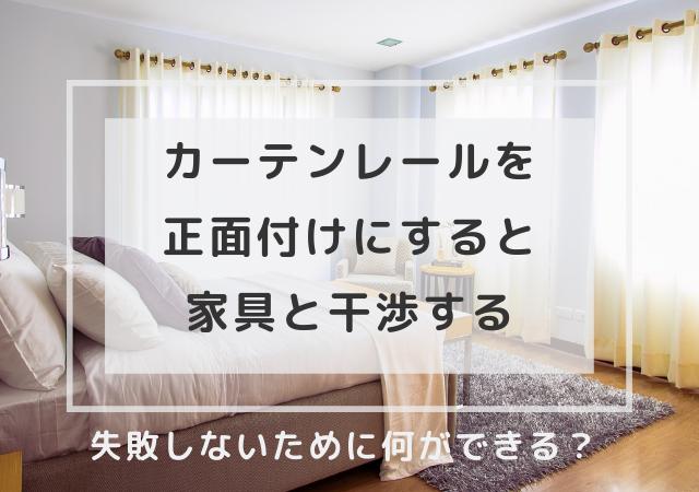 f:id:floorplan:20190902201115p:plain