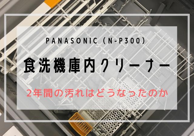 f:id:floorplan:20190908193232p:plain