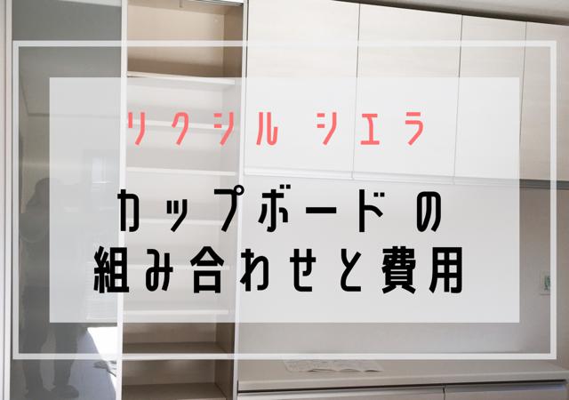 f:id:floorplan:20190923171752p:plain
